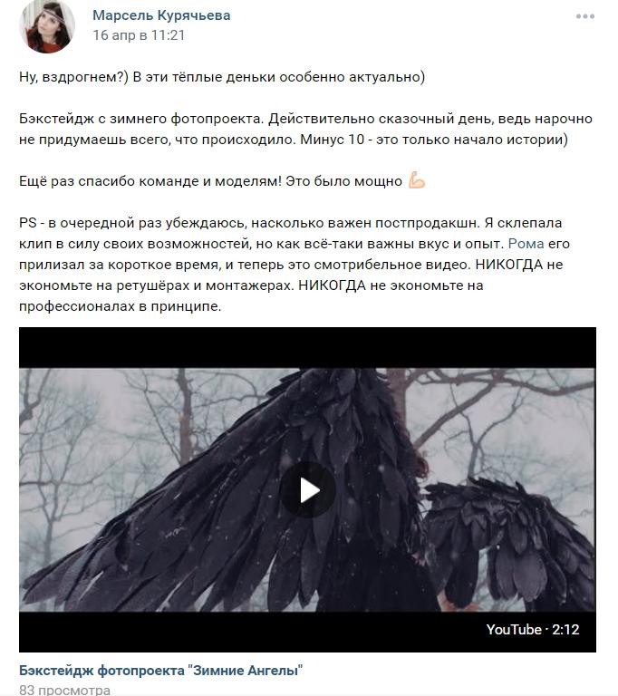 Видео в ВКонтакте