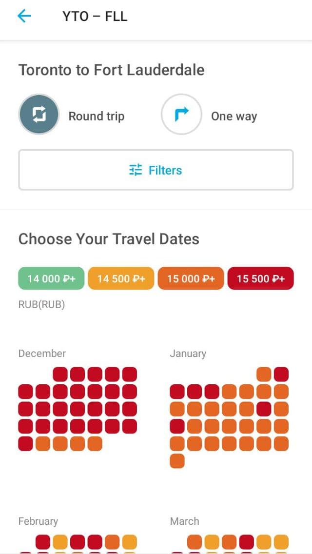 Дизайн приложения для покупки билетов