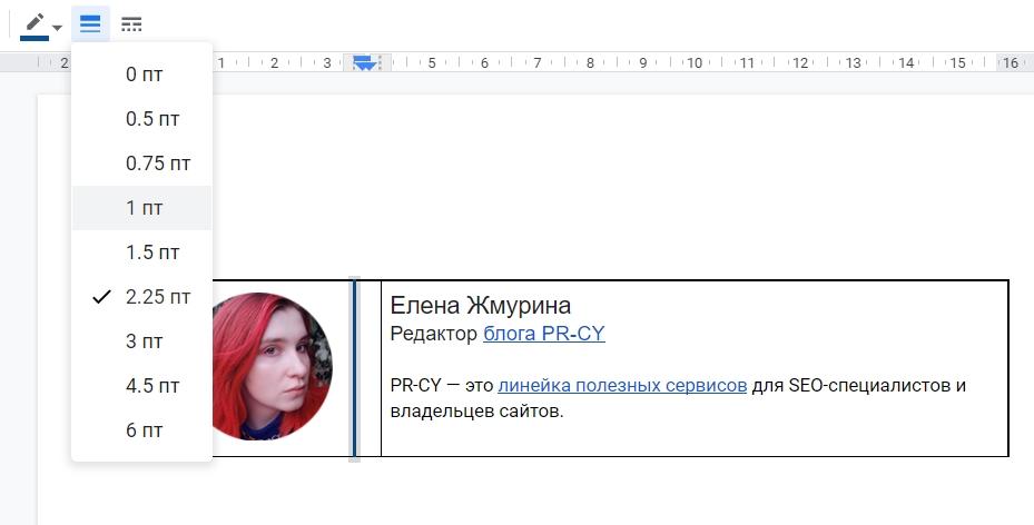Как сделать красивую подпись к email