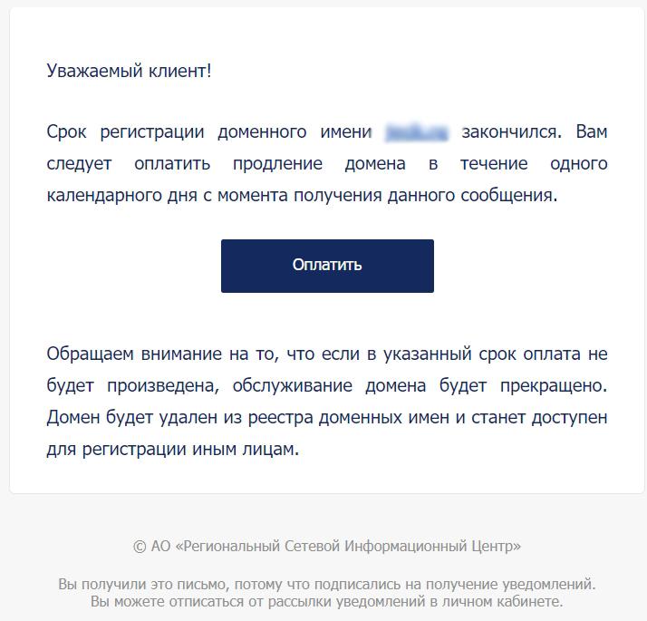 vps сервер windows русский