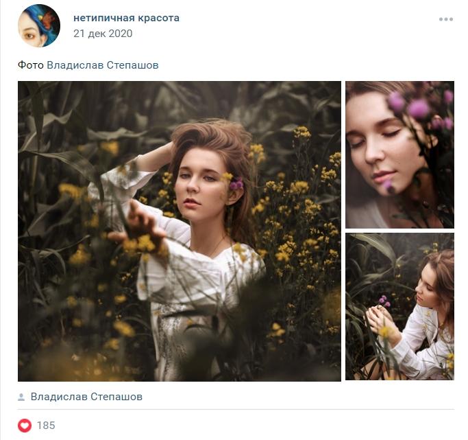 Отметка аккаунта фотографа в ВКонтакте