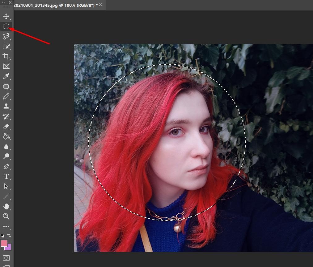 Как скруглить фото в Фотошопе