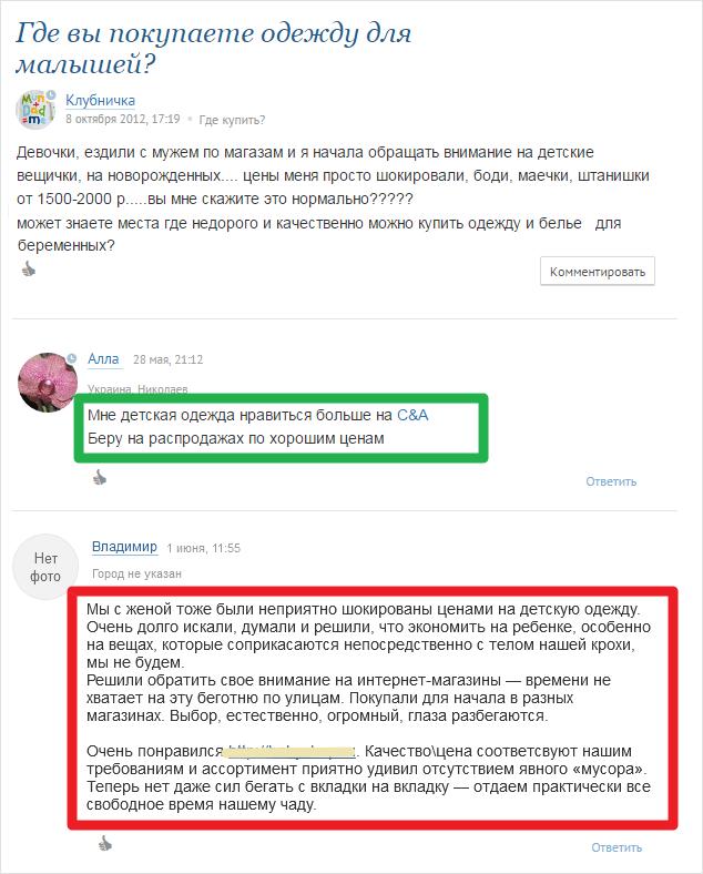 Обсуждения со ссылками на форуме