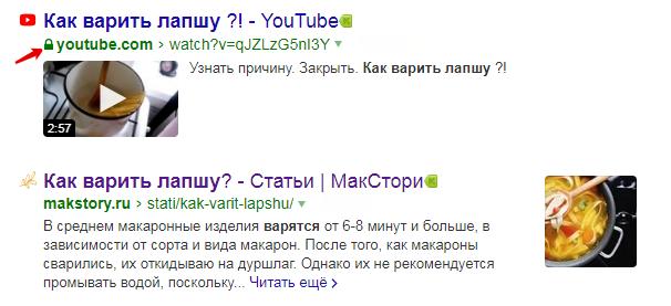 Обновление выдачи Яндекса