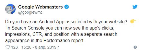 В Google Search Console появилась информация о приложениях на Android