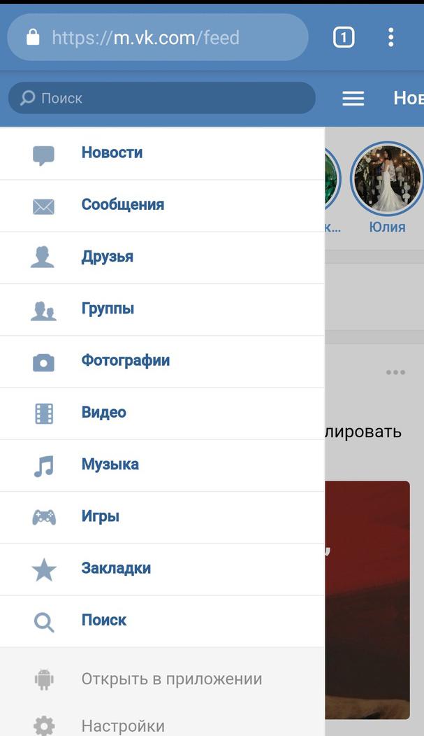 Отображение мобильной версии сайта