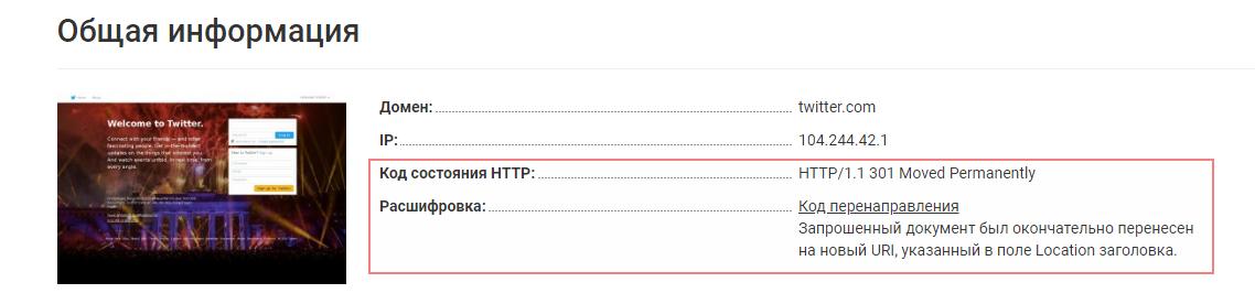проверка мобилопригодности сайта онлайн