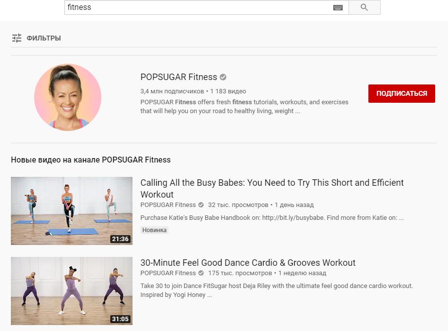 Канал в выдаче YouTube