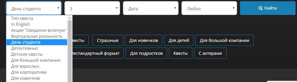 подробная фильтрация на сайте