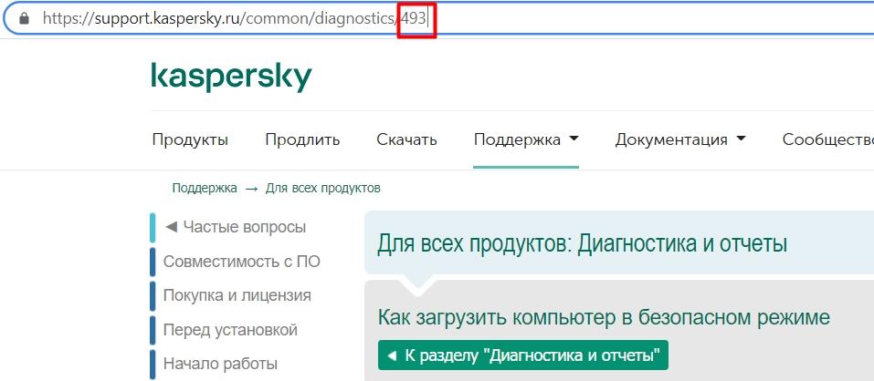 URL статьи на сайте