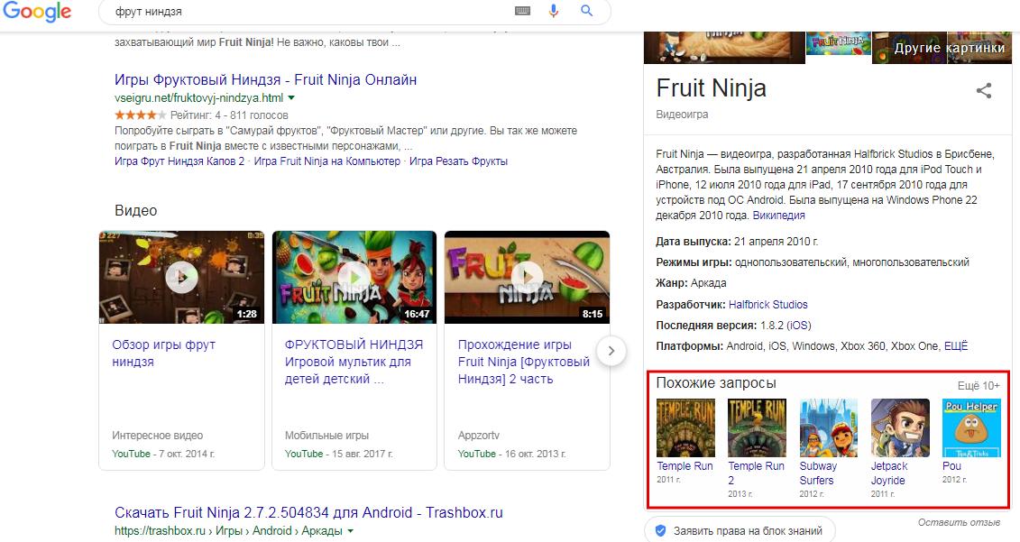 В выдаче Google меняется расположение блоков?
