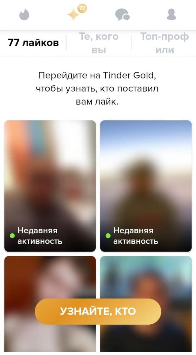 Пример дизайна приложения