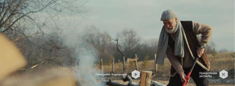 видео на главной лендинга
