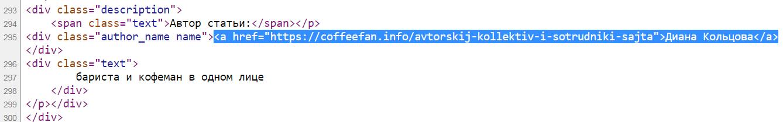 ссылка dofollow в html
