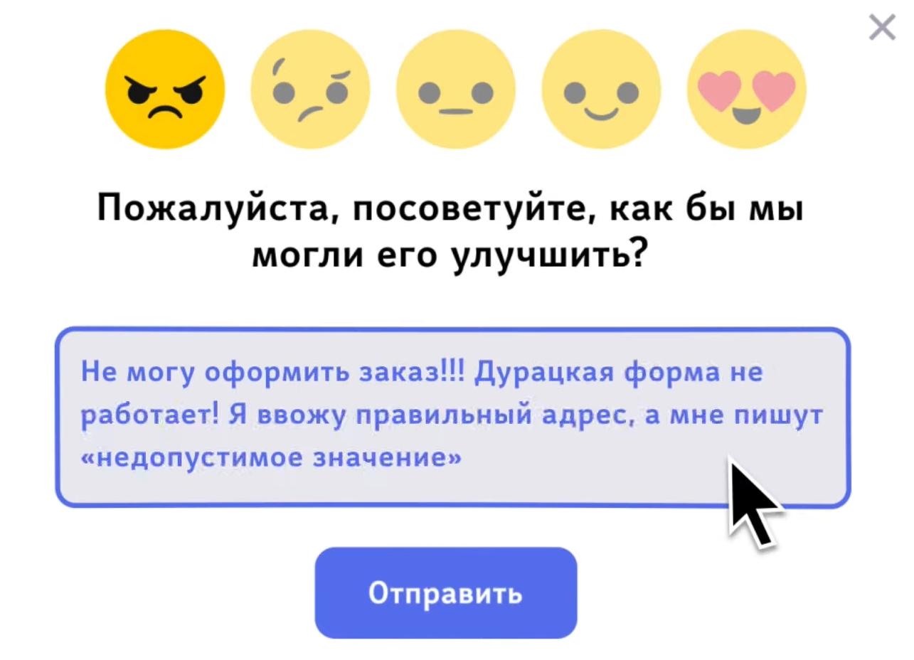 Сервис для создания опроса пользователей