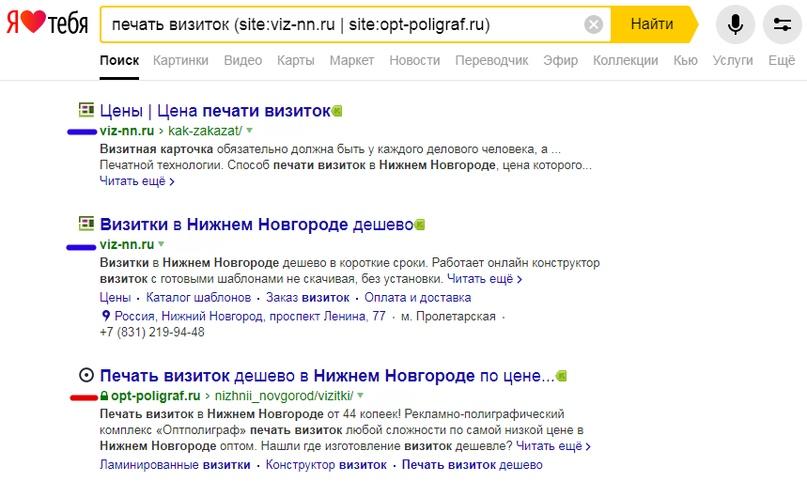 Как определить фильтр в Яндексе