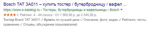 агрегатор в выдаче google