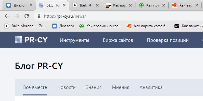 Фавиконы в закладках браузера