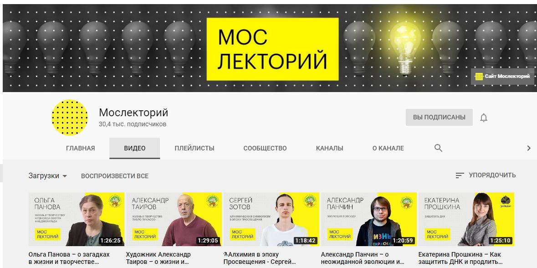 Оформление канала на YouTube