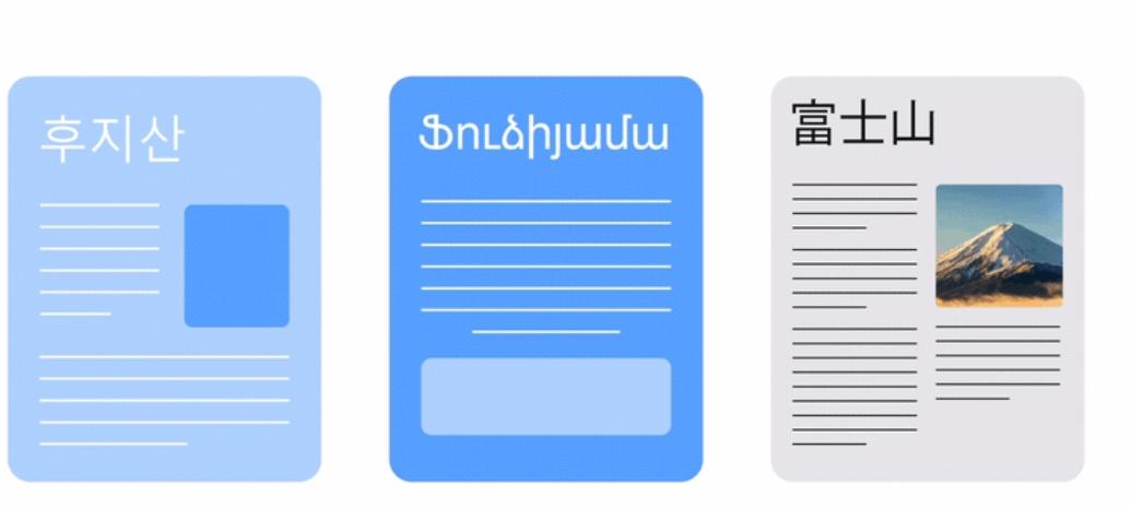 технология MUM изучает выдачу на разных языках