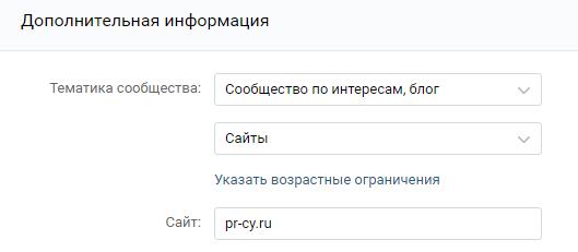 Регистрация группы ВКонтакте для бизнеса