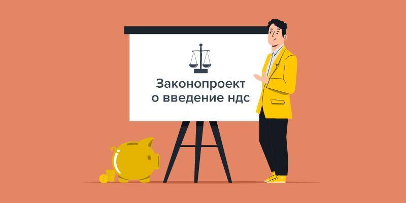 Верховная Рада Украины одобрила «налог на Google» в первом чтении