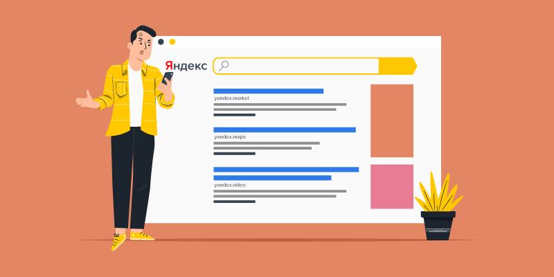 ФАС обязала Яндекс снизить число собственных продуктов в выдаче