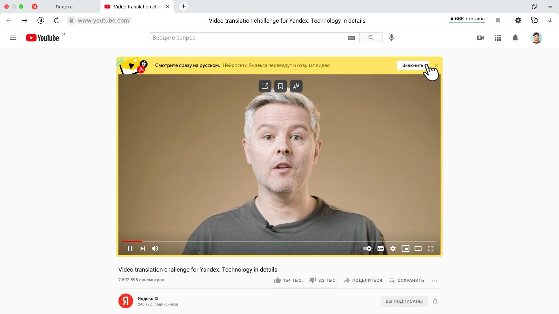 Яндекс обвинили в плагиате при разработке технологии машинного перевода1