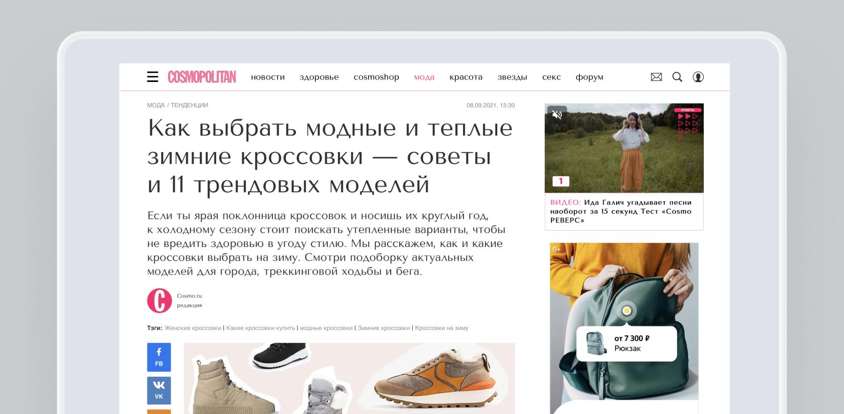 Яндекс представил новый инструмент для работы с видеорекламой2