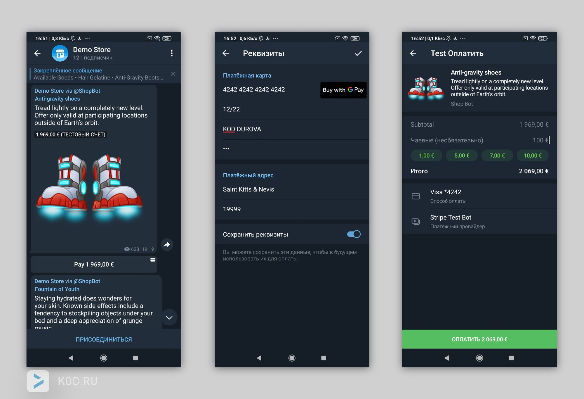 Telegram обзаводится функциями маркетплейса1