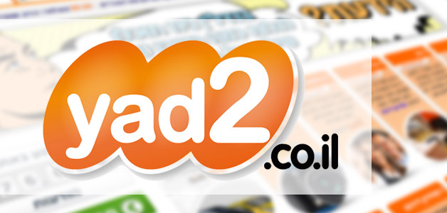 Yad2 Deal Announcement: Bezeq's Walla! Sells Leading Classifieds Site to Axel Springer Digital Classifieds
