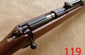 Arms & Militaria Auction