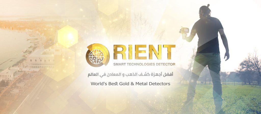 ar.orient-tec.com
