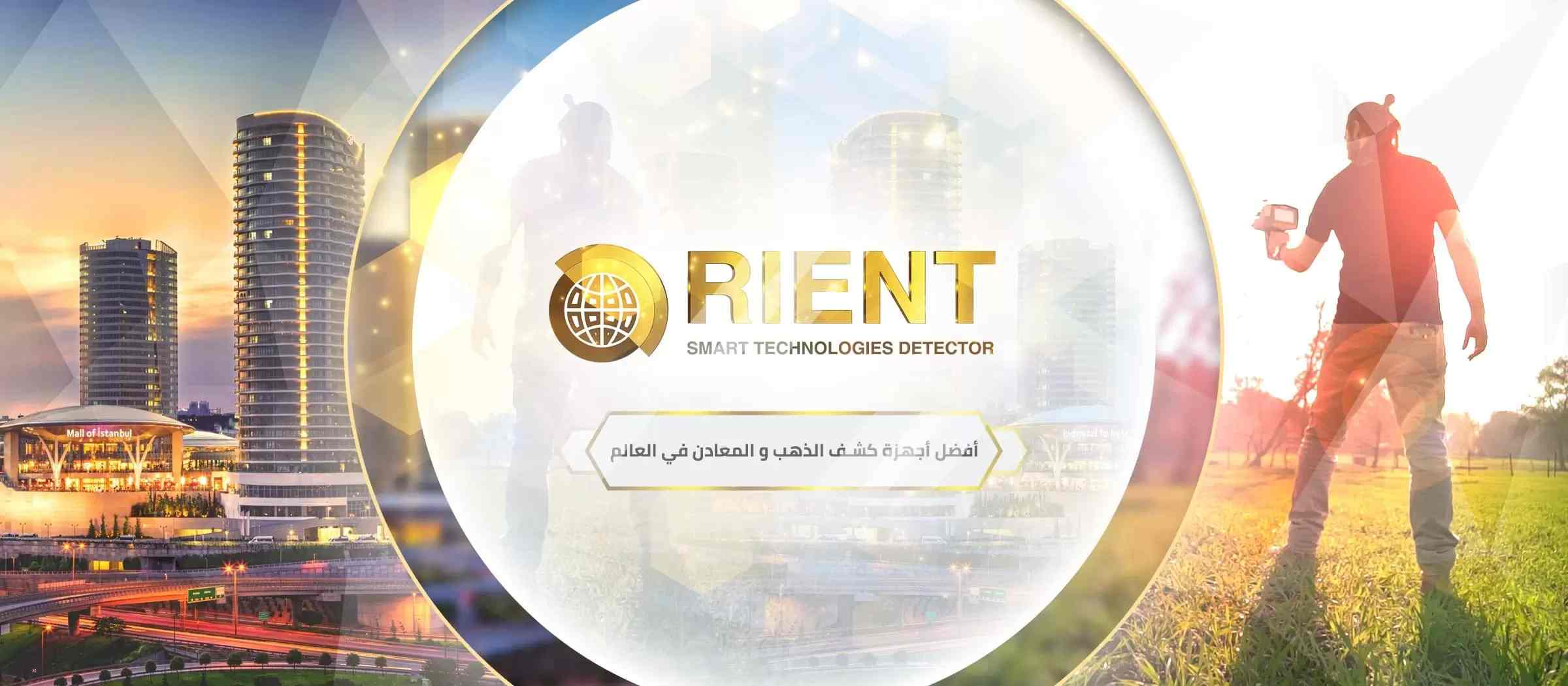 orient-technology-group