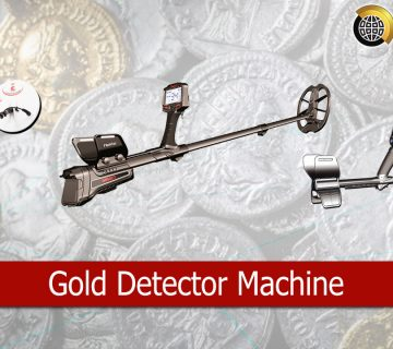 gold-detector-machine