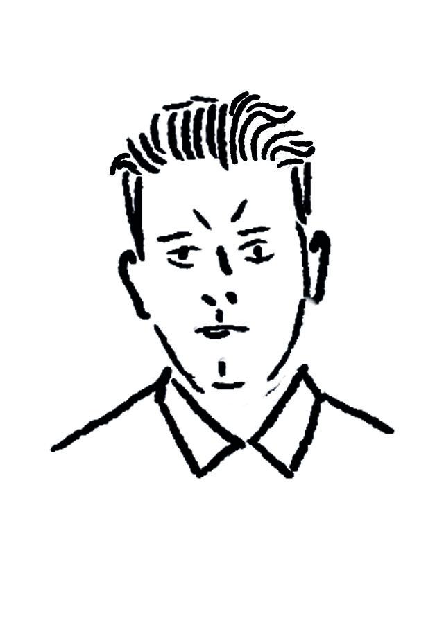 Profile image of Přemysl Černý,