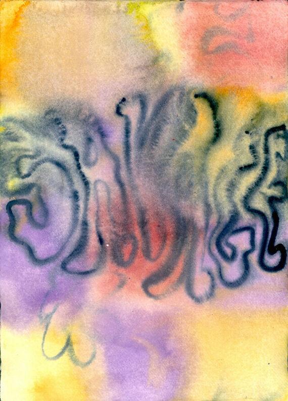 Bez názvu #11 (akvarel) by Alžběta Krňanská,