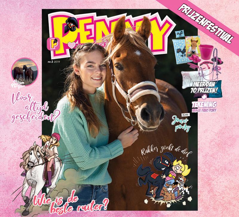 Penny Login