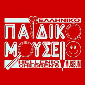 Ελληνικό Παιδικό Μουσείο