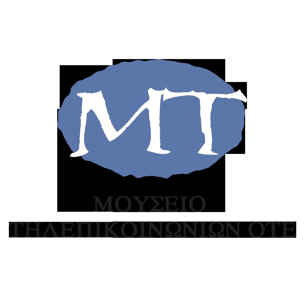 Μουσείο Τηλεπικοινωνιών OTE