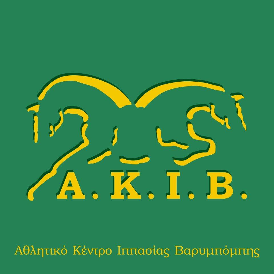 Αθλητικό Κέντρο Ιππασίας Βαρυμπόμπης (Α.Κ.Ι.Β.)