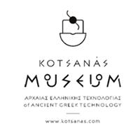 Μουσείο Αρχαίας Ελληνικής Τεχνολογίας Κώστα Κοτσανα