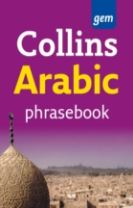 Collins Arabic Phrasebook and Dictionary Gem Edition