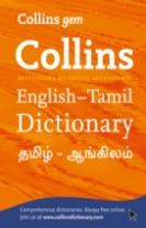 Collins Gem English-Tamil/Tamil-English Dictionary
