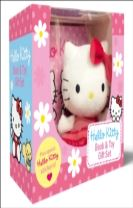 Hello Kitty Best Friends Book and Toy Gift Set