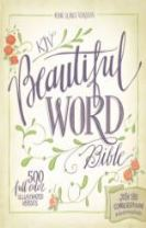 KJV, Beautiful Word Bible, Hardcover, Red Letter Edition