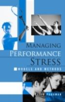 Managing Performance Stress