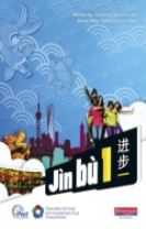 Jin bu Chinese Pupil Book 1(11-14 Mandarin Chinese)