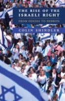 The Rise of the Israeli Right