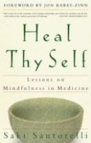 Heal Thy Self